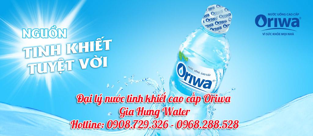 nước suối oriwa
