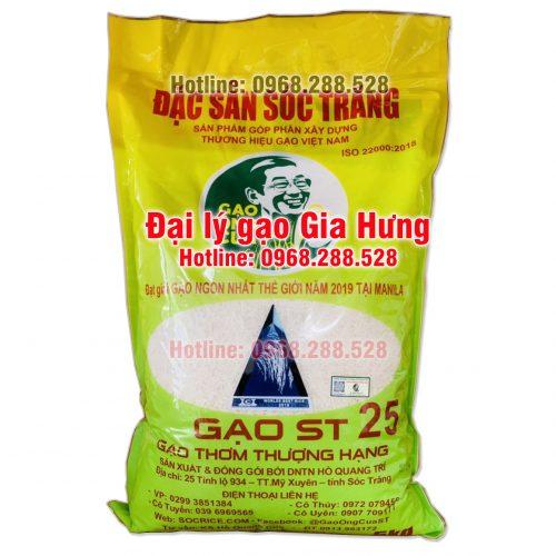 Gạo Ông Cua ST25